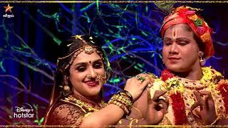 Vijay Special Show