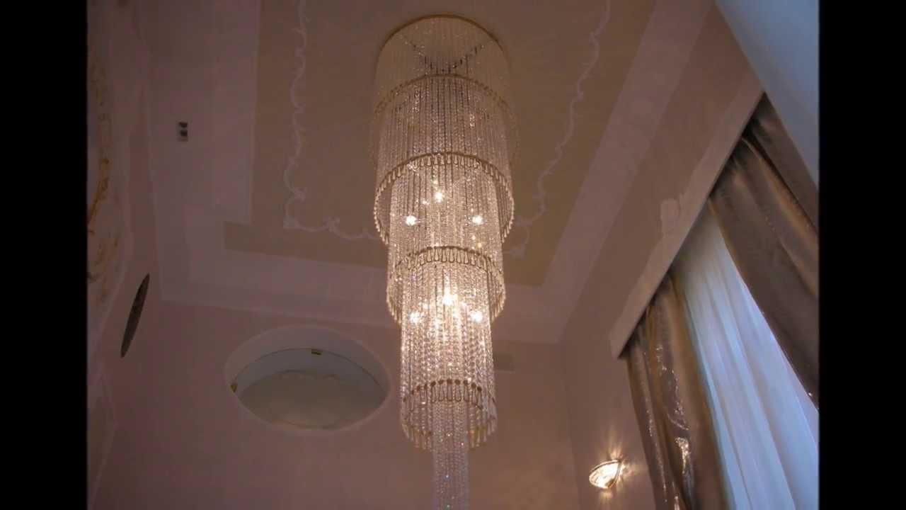 Lampadari moderni aiardini youtube for Immagini lampadari moderni