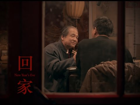 """New Year's Eve""A short film by Beijing Film Academy Cinematography 2014 (English subtitles)"