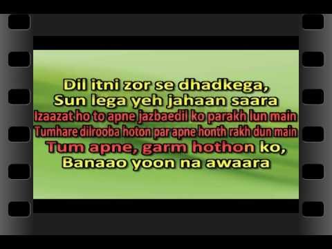 Ye Ujli Chandni Karaoke Sir 1993    FULL VIDEO LYRICS KARAOKE