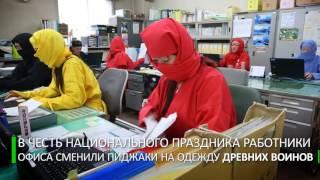 Ниндзя в офисе: японцы сменили костюмы на доспехи