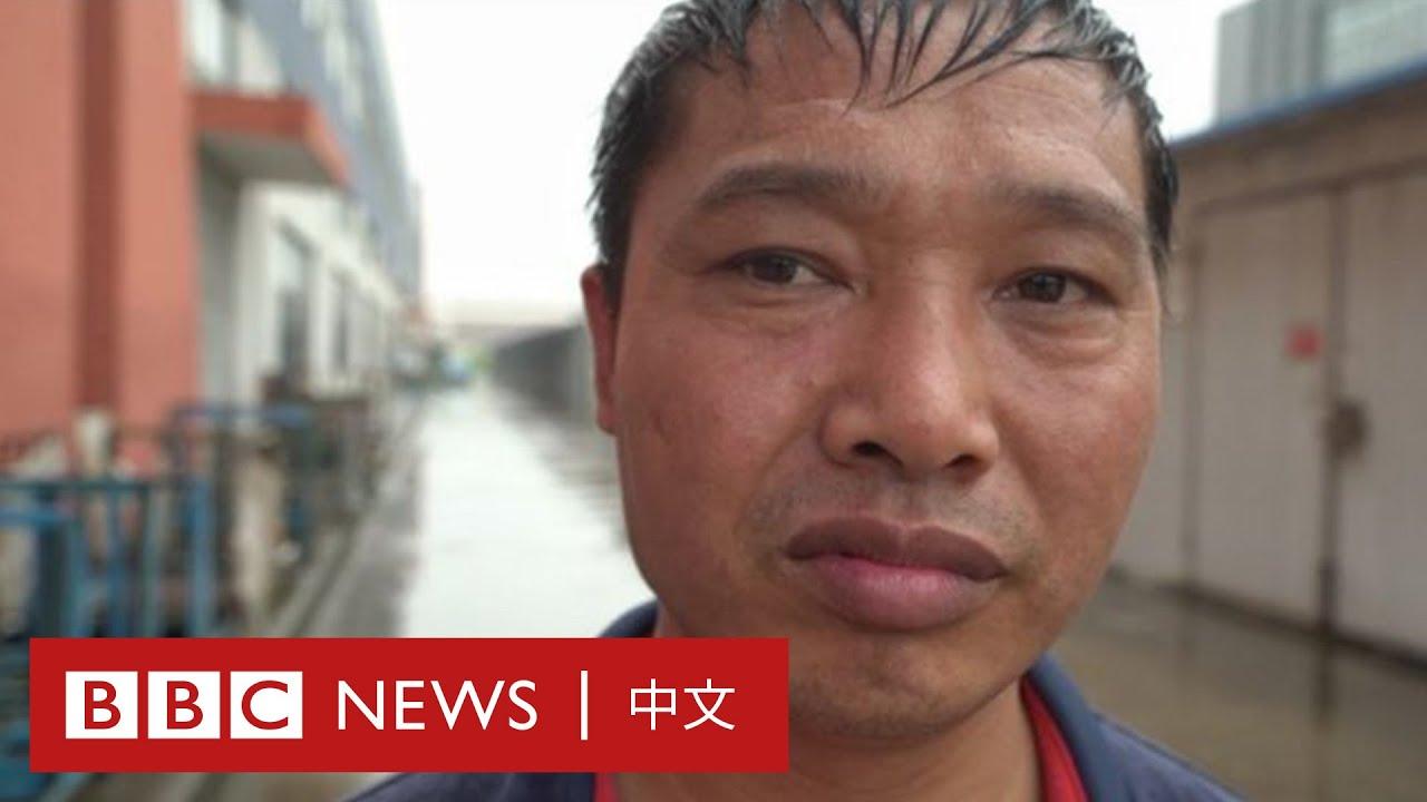 肺炎疫情:中國工廠面臨危機,員工考慮回鄉做農民- BBC News 中文