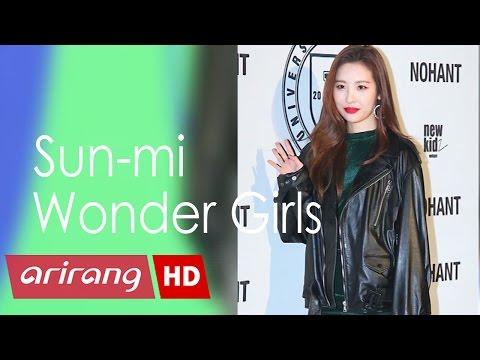 Showbiz Korea _ Sun-mi of Wonder Girls(원더걸스 선미) _ OVERSIZED OUTFIT