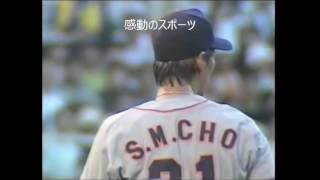 感動のスポーツ.