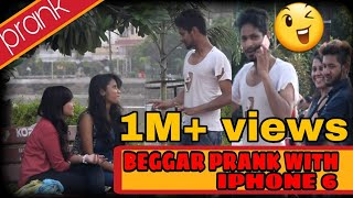 BEST BEGGAR PRANK with iPhone 6 | by Funk The P...