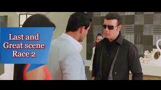 Download Video Race 2 Last Scene [ Epic suspense revealed scene ] Race 2 movie John Abraham and Saif Ali Khan MP3 3GP MP4