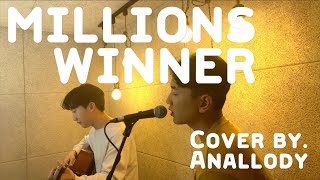 WINNER - MILLIONS Acoustic ver.( Cover by. Anallody ) K-POP cover