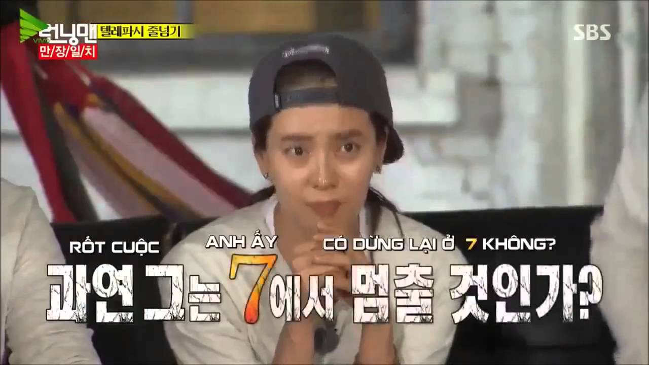 Download Running Man 7012 (ep 267)