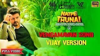 Natpe Thunai | Vengamavan  Song |Thalapathy Vijay, Keerthy, Nithya | Pk Veera Editzz | 2K19