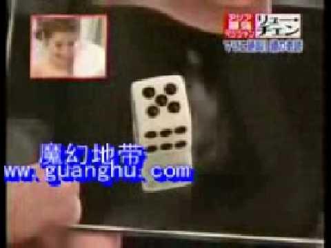 【意凡魔術小舖】劉謙冰凍魔幻骰子 骰子幻覺 鏡中骰 冰凍骰子二代三顆骰可檢查無殘影