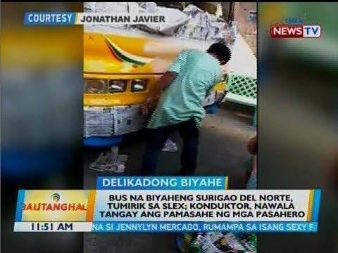 BT: Bus na biyaheng Surigao del Norte, tumirik sa SLEX