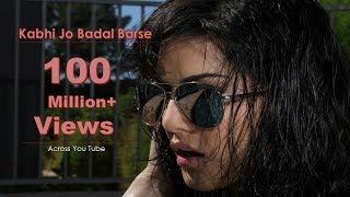 Kabhi jo badal barse latest new verion l Hindi karaoke with lyrics l Sunny Leone