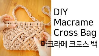 DIY MACRAME CROSS BAG (마크라메 클러…