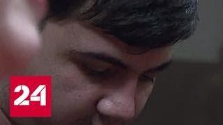 Участник скандальной гонки на Gelandewagen арестован на 10 суток - Россия 24