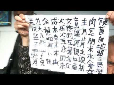 Eliza - Tai Yang Chu Lai Liao 太阳出来了 Matahari Telah Terbit from YouTube · Duration:  2 minutes 18 seconds