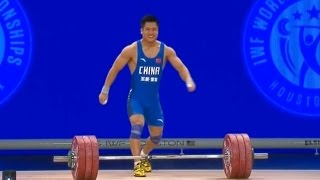 LU Xiaojun — World Record Attempt (2015 WWC)