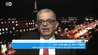 خطار أبودياب: الدول الغربية حذرت موسكو من الاستمرار في معركة حلب