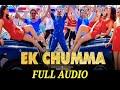 Ek Chumma To Banta Hai Full Mp3 Song Download