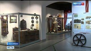 Новосибирский краеведческий музей отмечает 100-летие