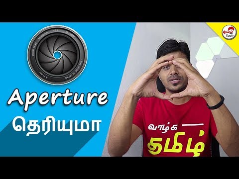 What is Aperture ? Bokeh ? Camera Basic| Tamil Tech Explained