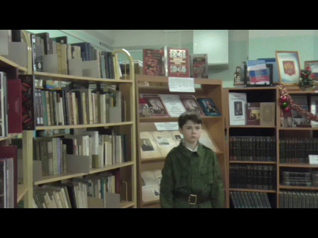 Изображение предпросмотра прочтения – МаксимИванов читает отрывок изпроизведения «Бородино» М.Ю.Лермонтова