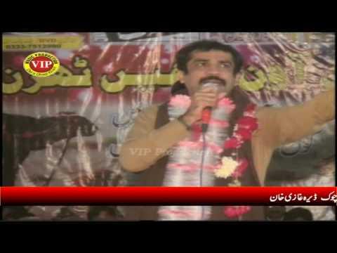 Comedy Akram Nizami Saraiki Festival DG Khan 0333 7512990