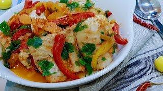 Что может быть вкуснее Рыбы по- мароккански!! Как вкусно приготовить рыбу.Рецепты из рыбы.