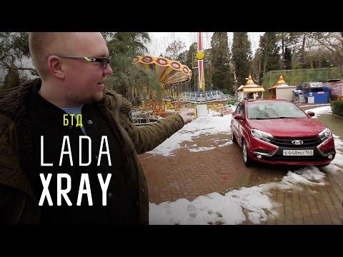 LADA XRAY 1.8 122 л.с. Большой тест драйв видеоверсия Big Test Drive
