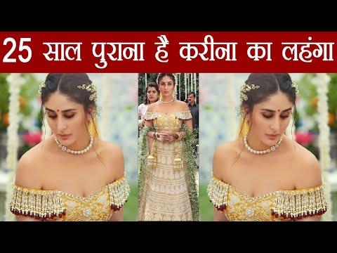 Kareena Kapoor Khan wears 25 years old Bridal lehenga in Veere Di Wedding; Watch Video | FilmiBeat