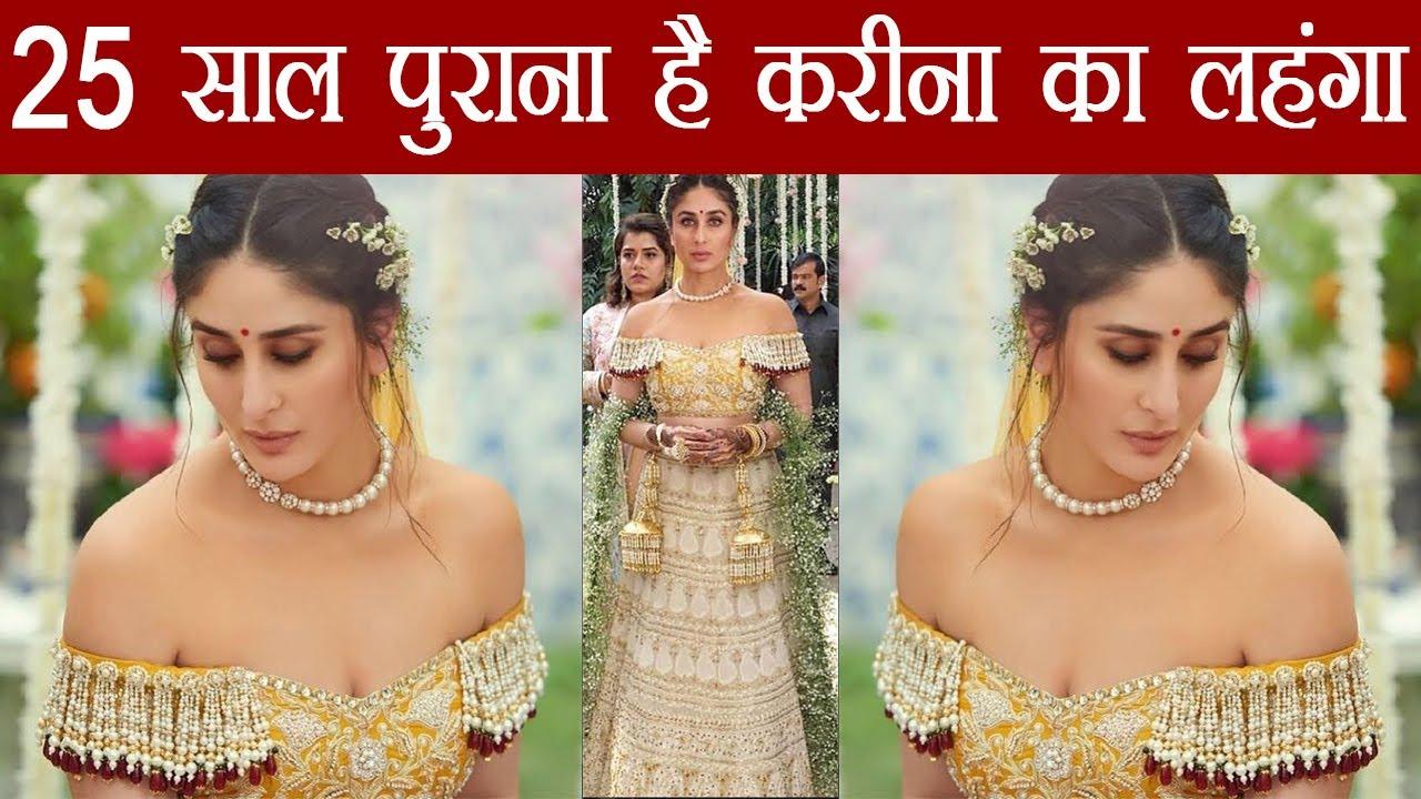 Watch Veere Di Wedding.Kareena Kapoor Khan Wears 25 Years Old Bridal Lehenga In Veere Di Wedding Watch Video Filmibeat