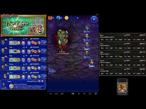 Final Fantasy Record Keeper - Apocalypse+ Guardian