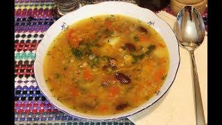 Чудо-суп!Чечевичный суп с фасолью,болгарским перцем и шампиньонами.