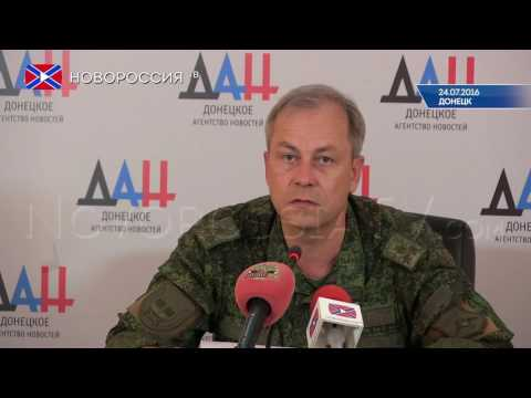 Из непроверенных источников: как канадский спецназ на Донбассе провалился