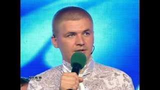 КВН БАК-Соучастники Юрмала 2010