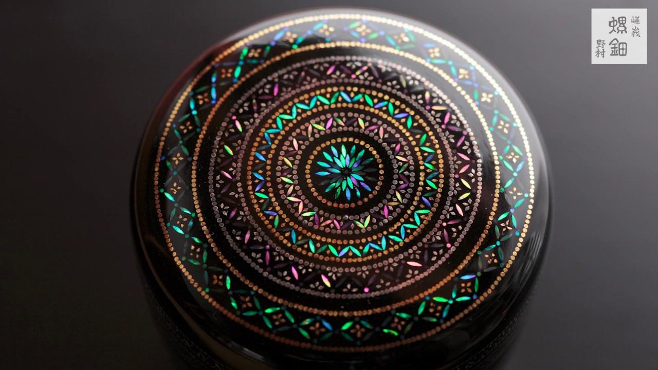 作り方 螺鈿