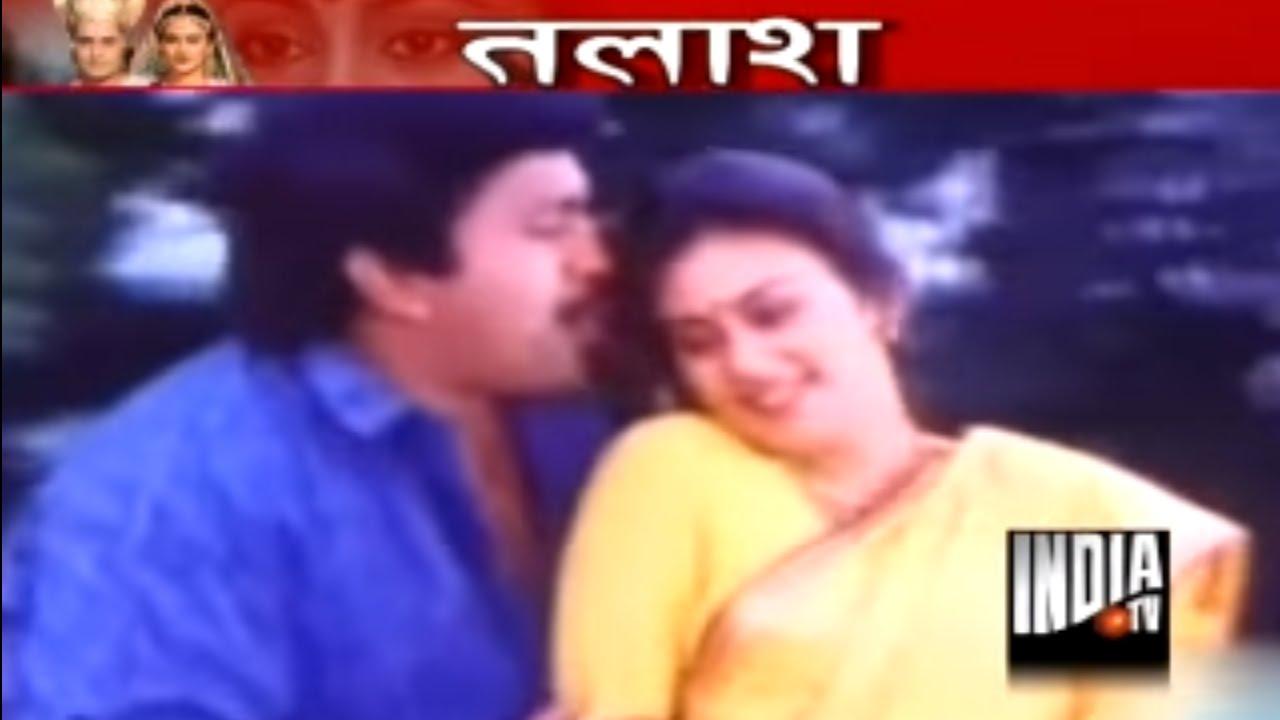 Download Talash of Arun Govil, Deepika Chikhalia - Ram and Sita of Ramayan (Part 6)