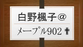 https://plaza.rakuten.co.jp/daimyouou/diary/201803150000/ 深田恭子...