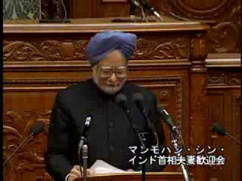India Prime Minister Manmohan Singh, Japan National Assembly speech December 14, 2006