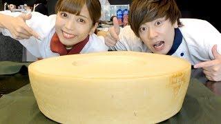 20kgの超巨大チーズを使って相方にサプライズした結果…【ラクレットチーズ】