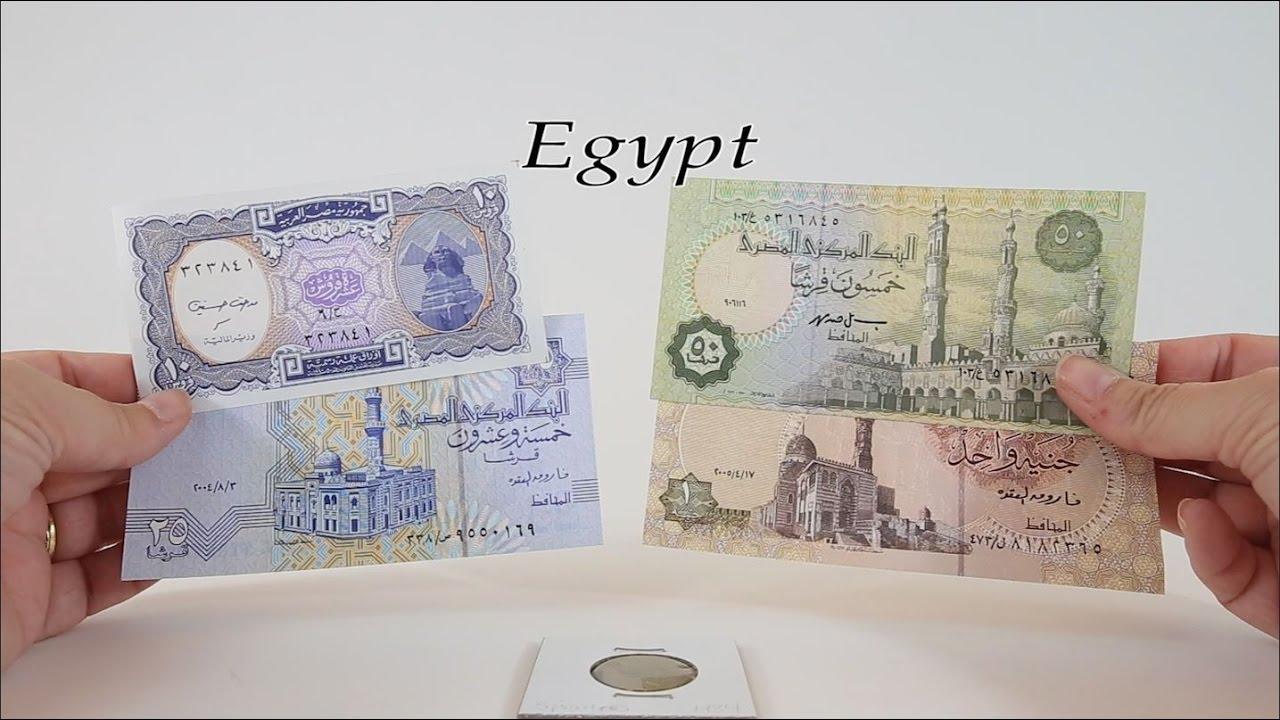 Egyptian Pound And Piastres Bank Notes