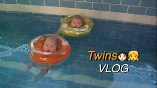 딸쌍둥이 육아 VLOG/백일기념여행/가평풀빌라/쌍둥이데…
