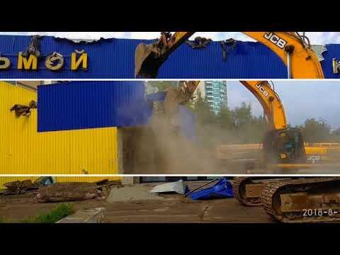 """Снос магазина """"Седьмой Континент"""""""