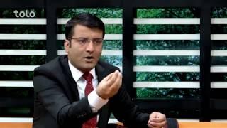 بامداد خوش - صحبت ها با استاد شرف الدین عظیمی در مورد کینه داشتن
