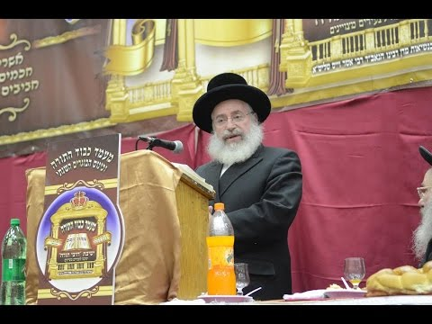 HaRav Asher Weiss shlita   TalmudTorah   EREV SHAVUOS