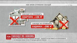 видео Пенсіонери в Україні зможуть отримувати виплати за померлого чоловіка або дружину