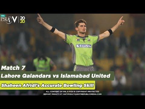 Shaheen Shah Afridi Bowling | Lahore Qalandars vs Islamabad