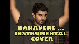 NANAVERE (Instrumental Version) audio song | Njandukalude Naatil Oridavela | JJ innovationz