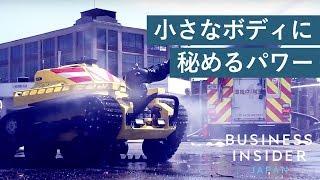 1分間に約9500リットルの水を放出できるこのパワフルなロボット。消防隊員が立ち入れない危険な場所での活躍が期待される。 BUSINESS INSIDER...