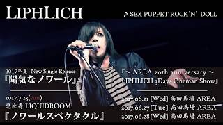 3Days Oneman Show開催記念Medley -Studio Edition-」 1.SEX PUPPET ROC...