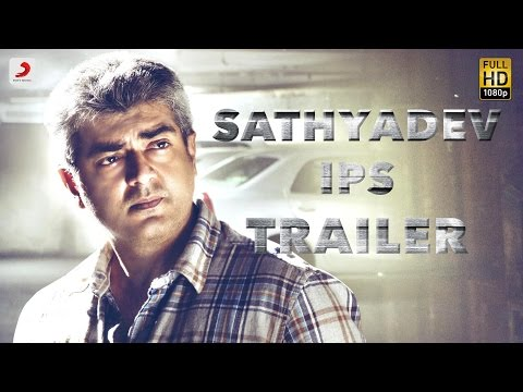 Sathyadev IPS - Official Trailer | Ajith,...